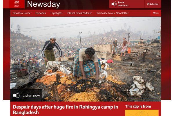 BBC-Rohingya camp fire